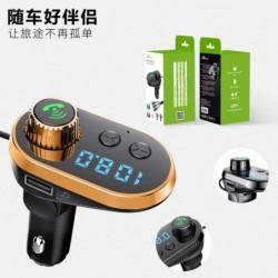 avto MP3 + kabel 3v1 3.1A