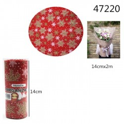 božična dekoracija 14cm*2m