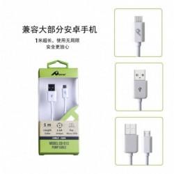 USB kabel micro 1m 2.4A