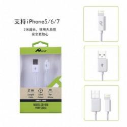 USB kabel iPhone 2m 2.4A